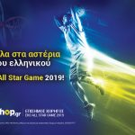 betshop all star game